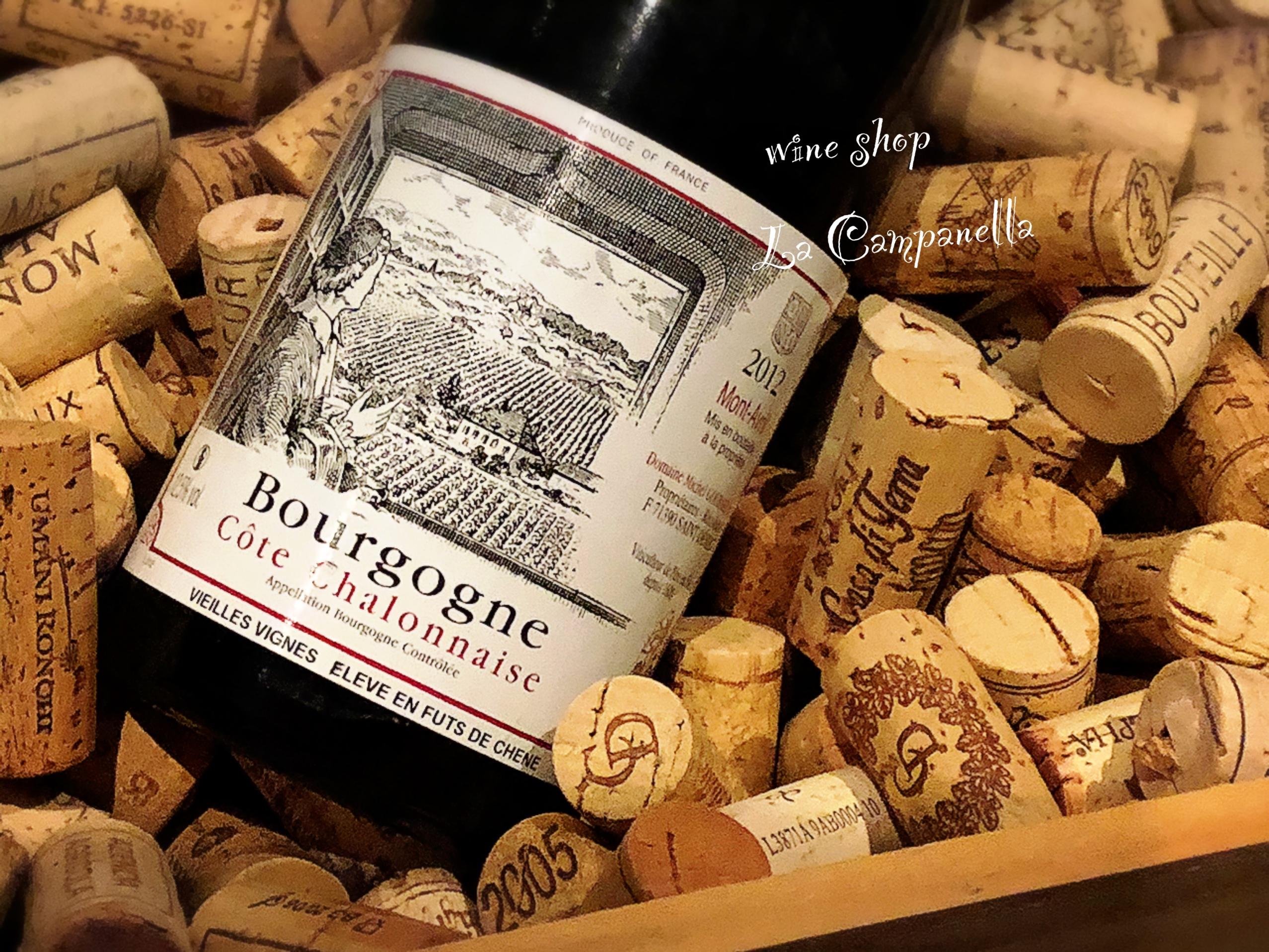Bourgogne Cotes Chalonnaise V.V.