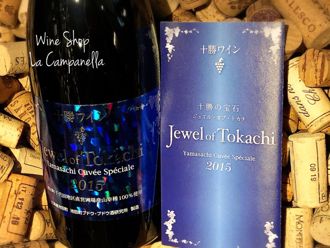 Jewele of Tokachi