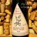 """Au Bon Climat """"Tsubaki Label"""" Pinot Noir Santa Barbara"""