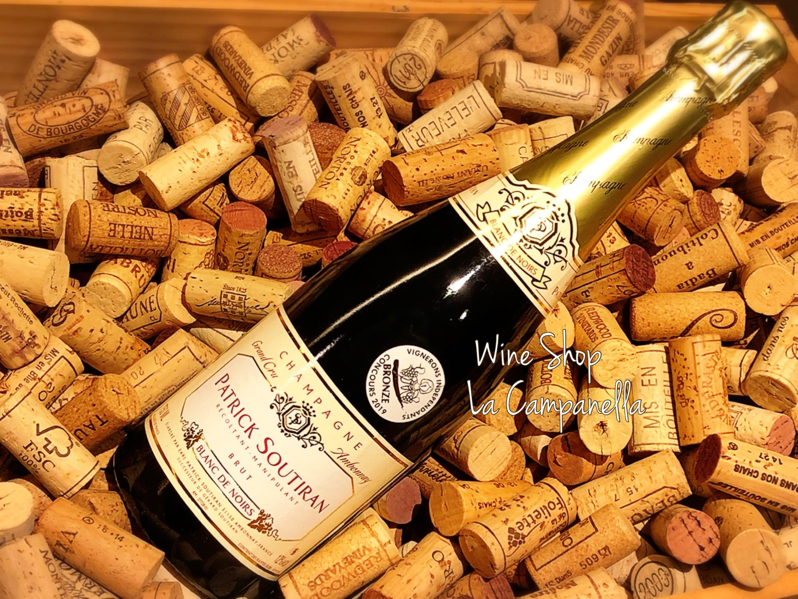Champagne Blanc de Noirs Grand Cru