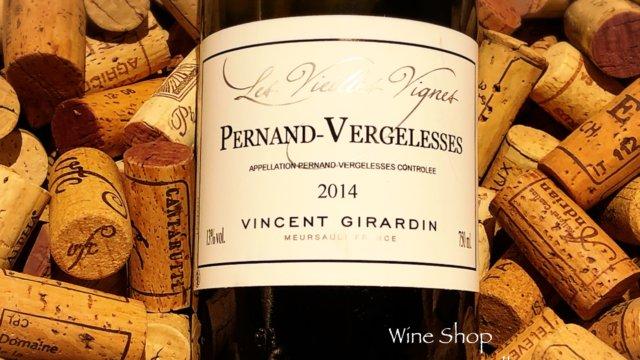 Pernand Vergelesses Blanc Vieilles Vignes