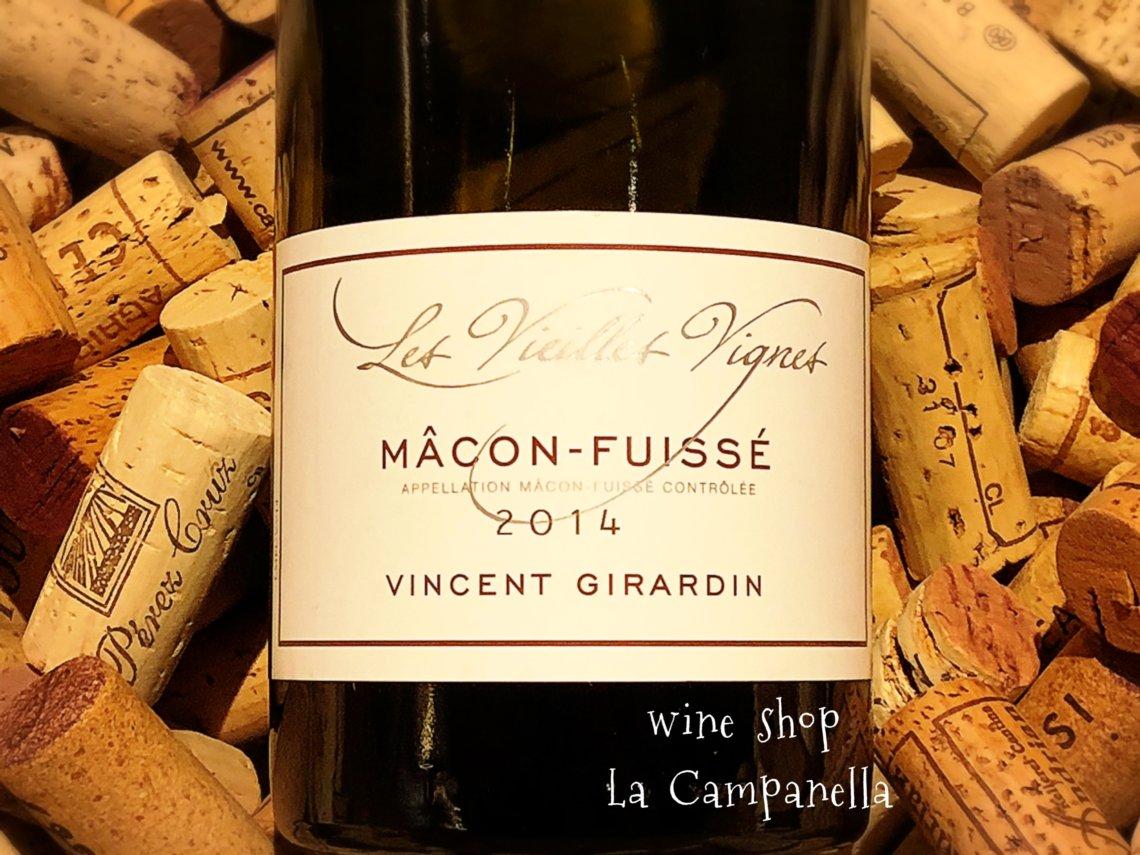 Macon Fuissé Les Vieilles Vignes