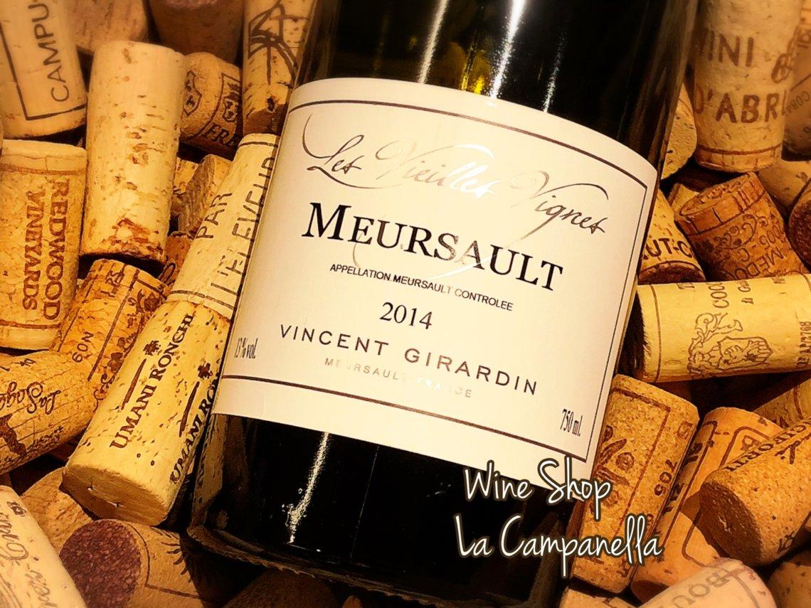 Meursault Les Vieilles Vignes