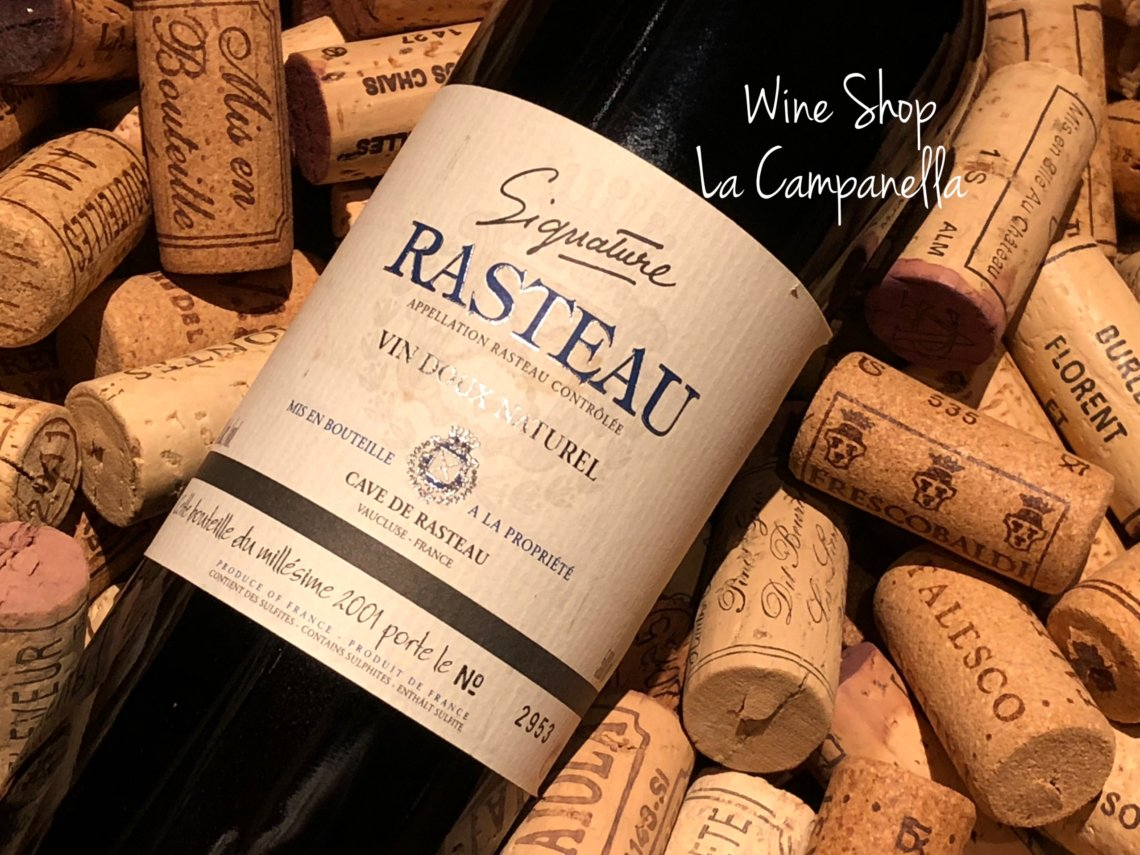 """Vin Doux Naturel Rasteau """"Sigunature"""" 2001 Cave de Rasteau"""