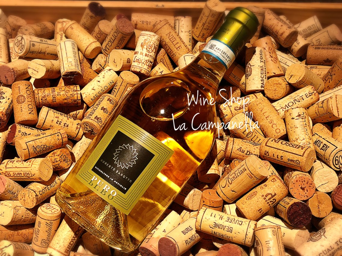 Puro Chardonnay
