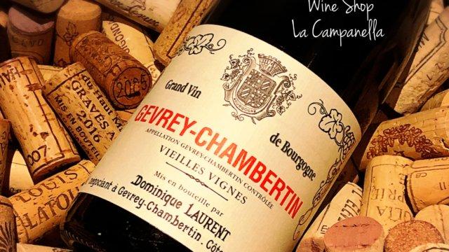 Dominique Laurent Gevrey Chambertin Vieilles Vignes 2013