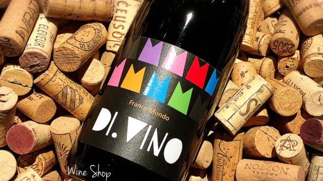 Monferrato DOC Rosso DI.VINO 2016 / Franco Mondo