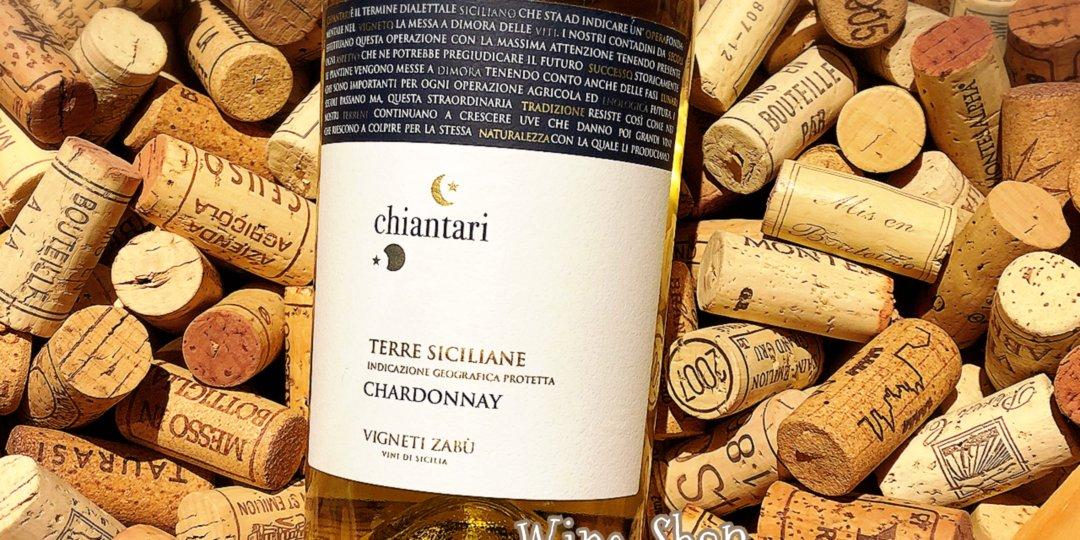CHIANTARI Chardonnay