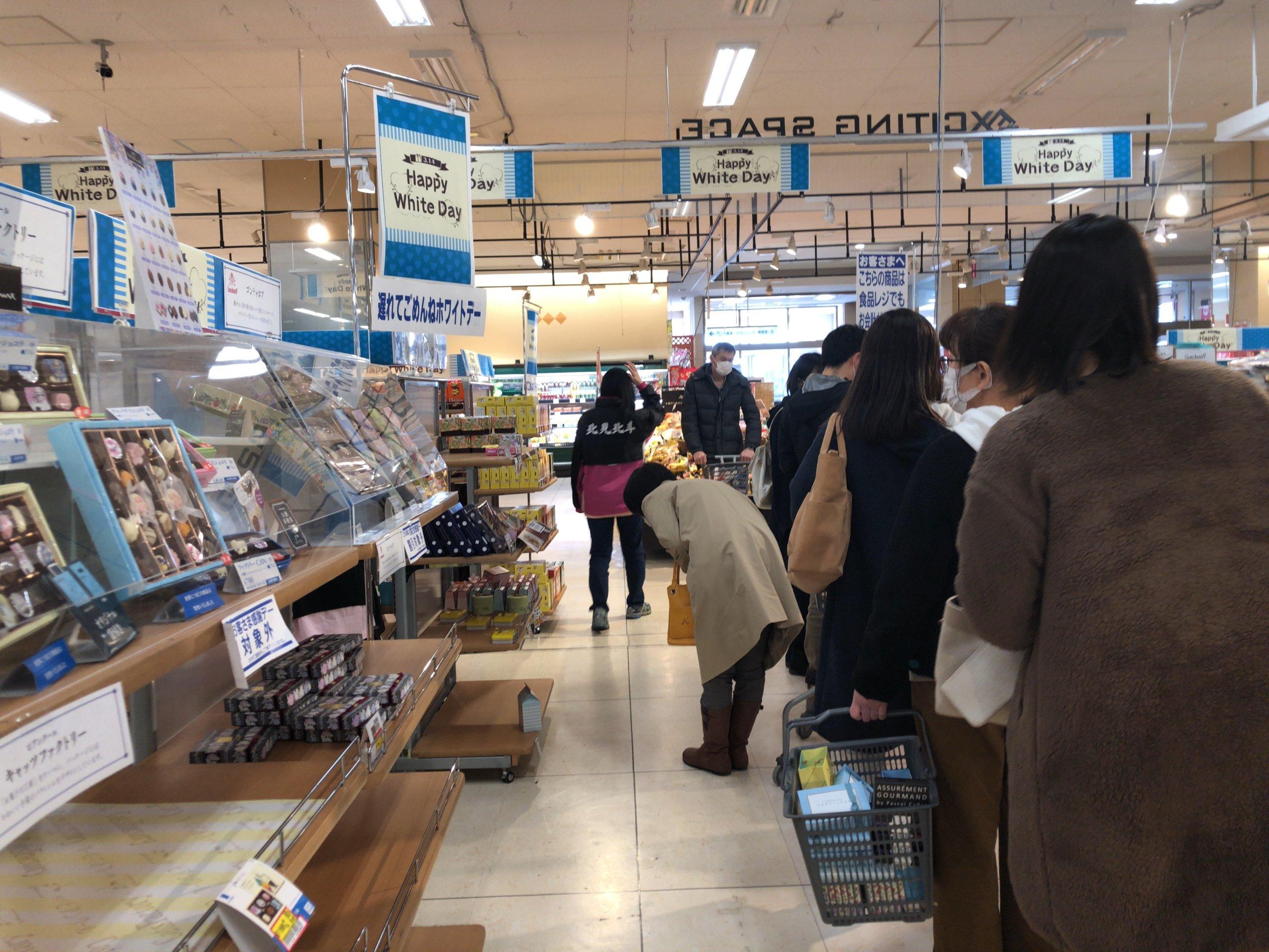 北海道経済