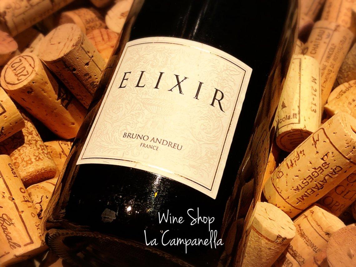 Elixir Rouge 2017 / Chateau Condamine Bertrand