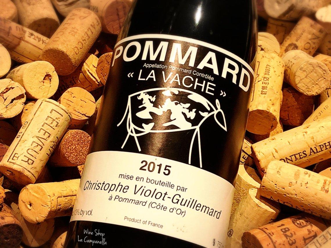 Pommard La Vache 2015 / Domaine Christophe Violot Guillemard