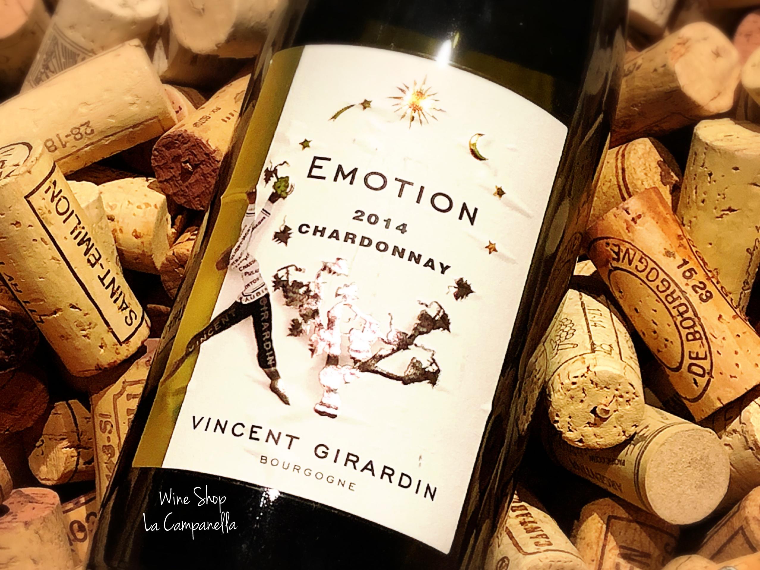 Emotion Bourgogne Blanc