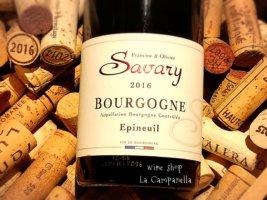 Bourgogne Epineuil Rouge