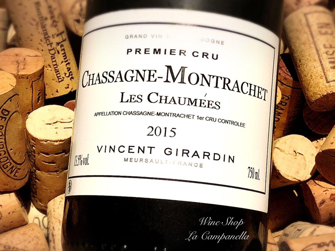 Chassagne Montrachet Blanc Premier Cru Les Chaumees 2015