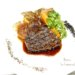 Shiretoko beef rump steak