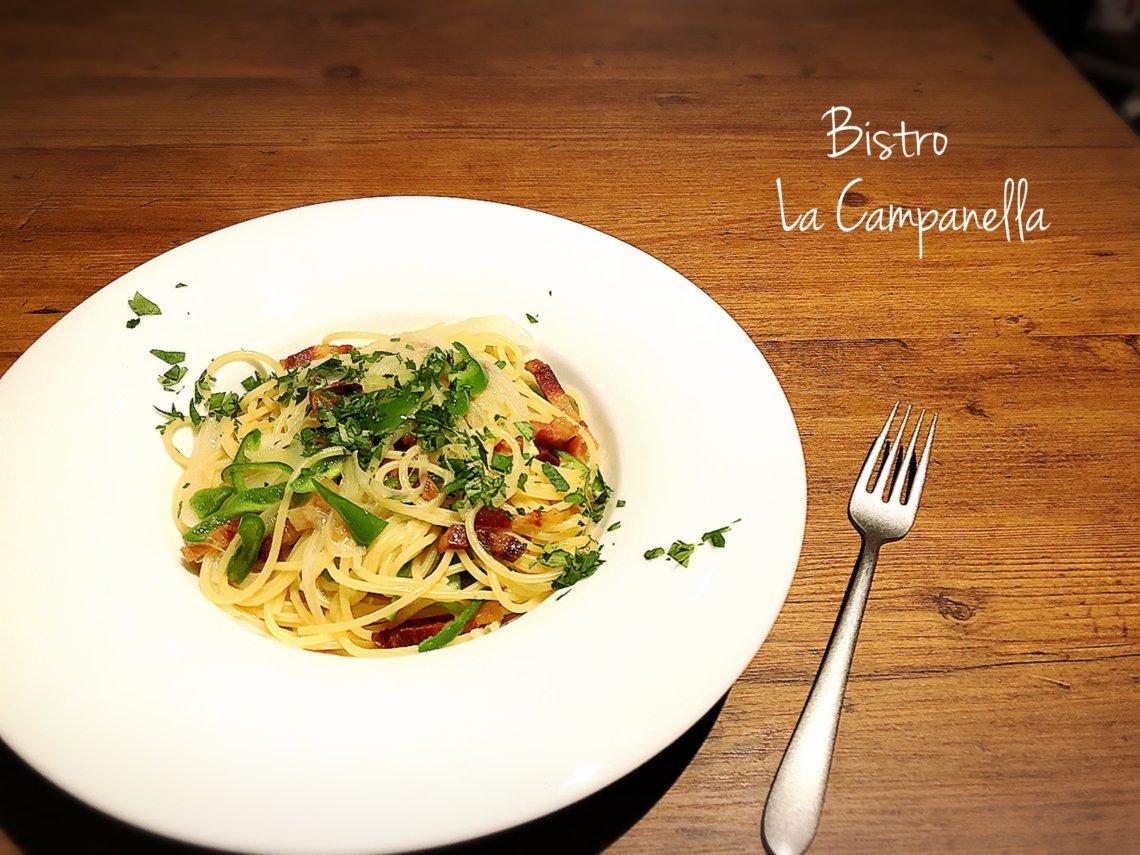 Pancetta Green peppers Onion Pasta