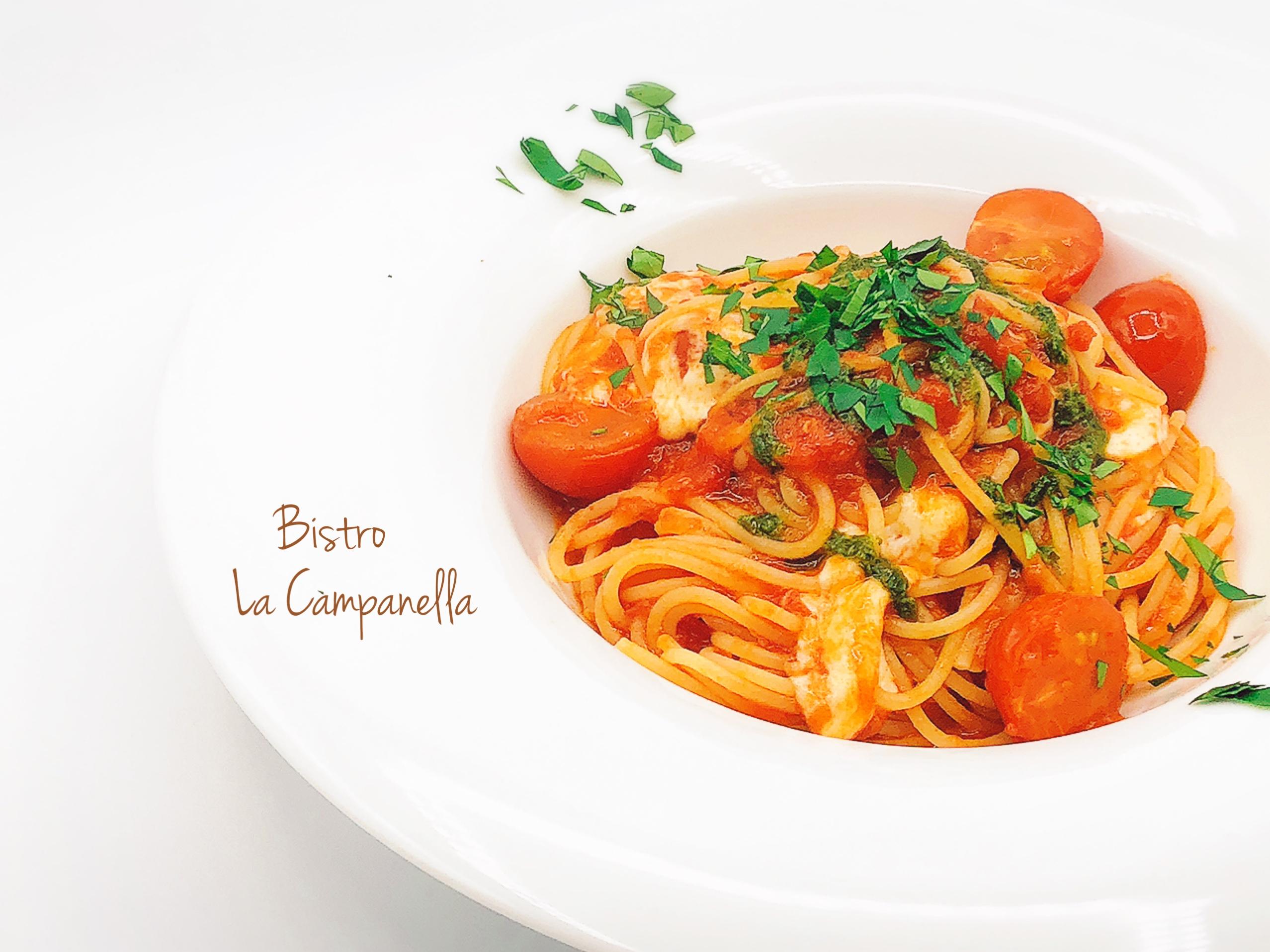 モッツァレラチーズとバジルのソレント風パスタ