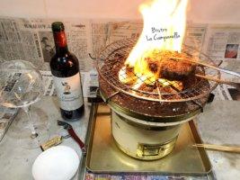 炭焼きハンバーグ