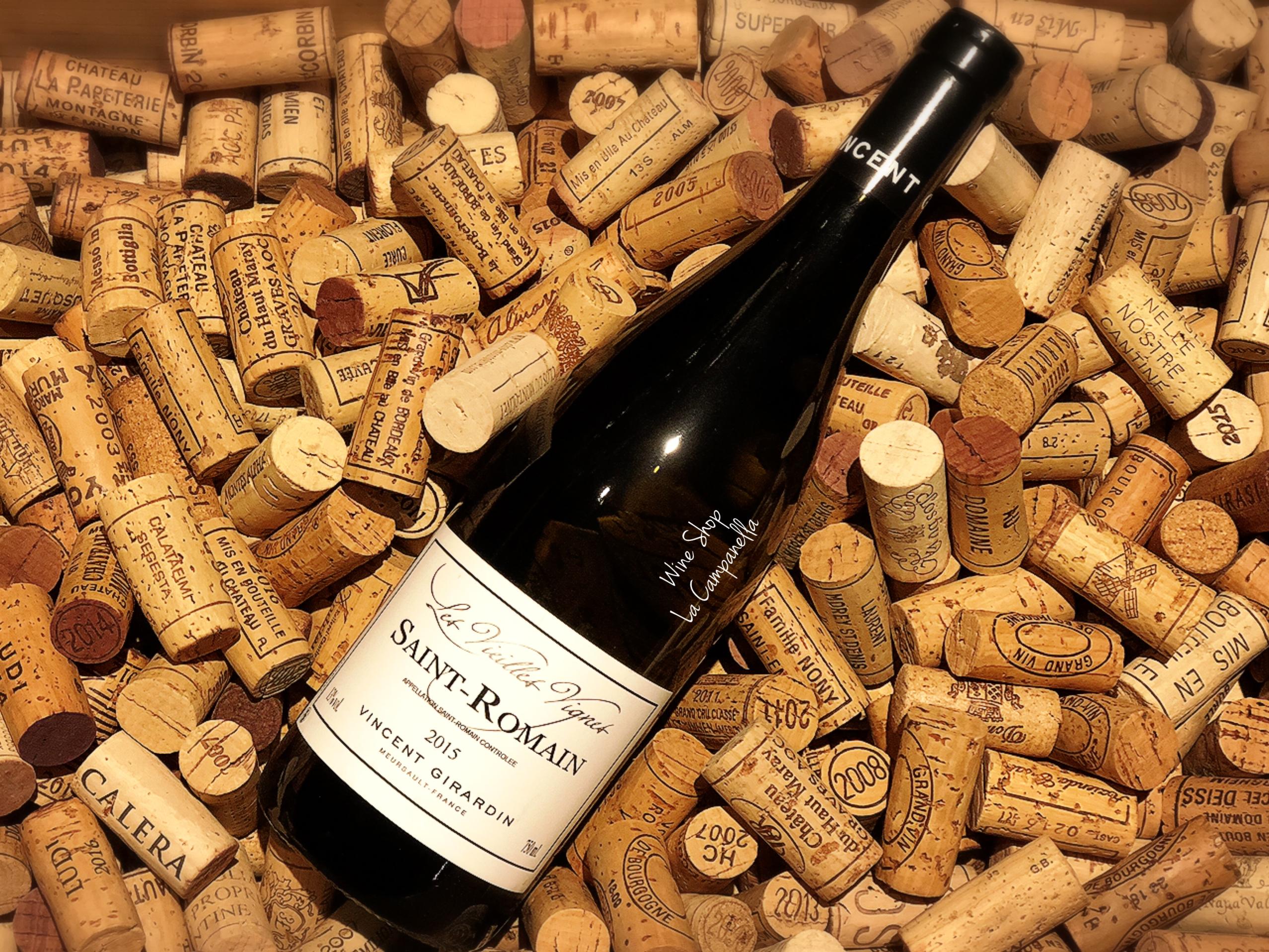 Saint Romain Blanc Les Vieilles Vignes 2015