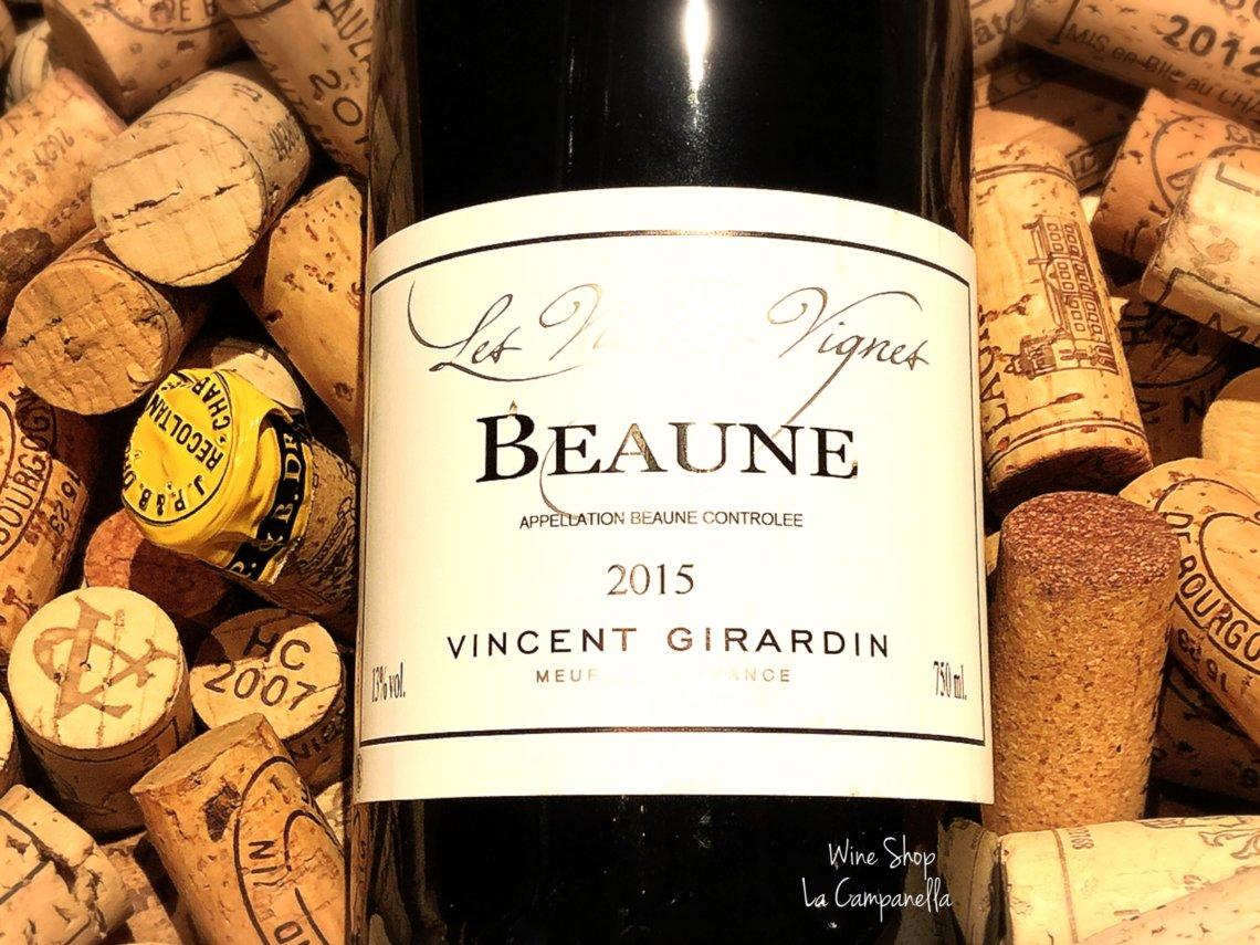 Beaune Rouge Les Vieilles Vignes 2015