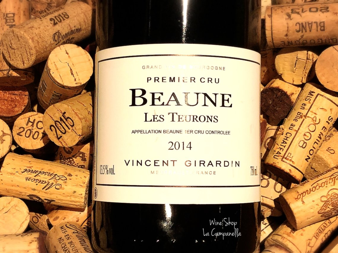 Beaune Rouge Premier Cru Les Teurons 2014