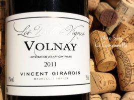 Volnay Les Vieilles Vignes 2011