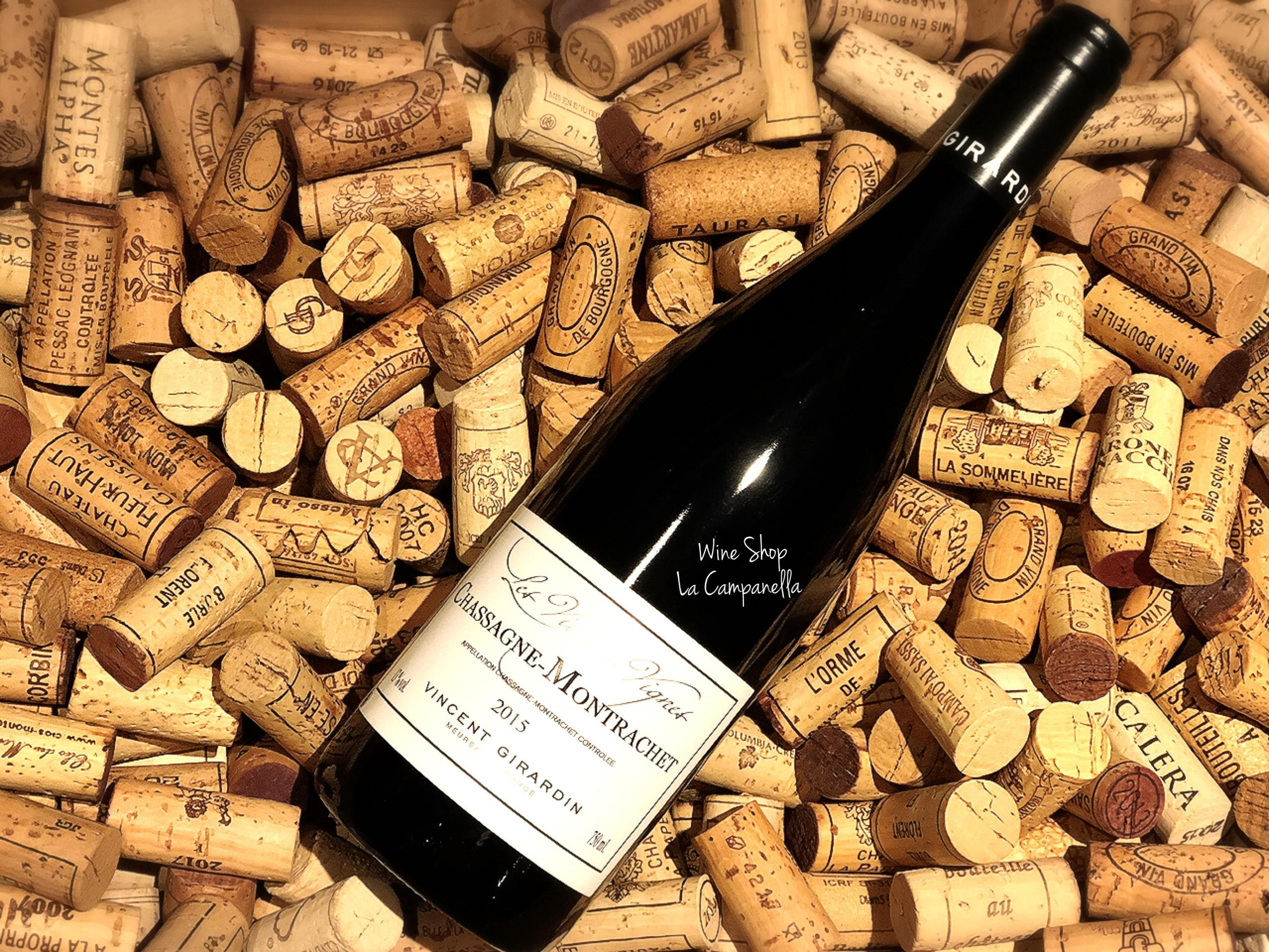 Chassagne Montrachet Rouge Les Vieilles Vignes 2015